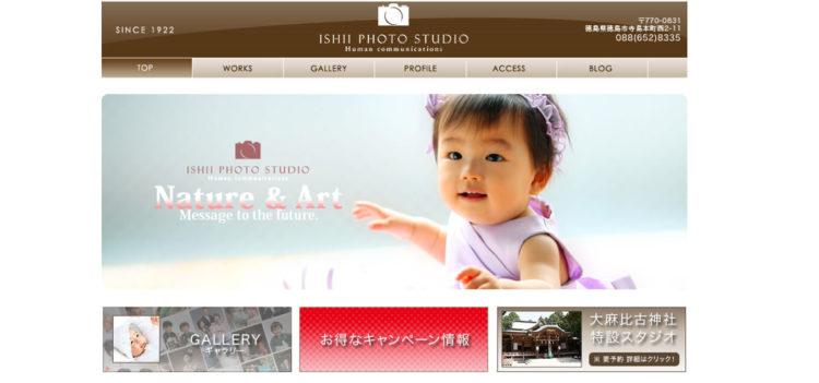 徳島県でおすすめの婚活写真が綺麗に撮れる写真スタジオ10選2