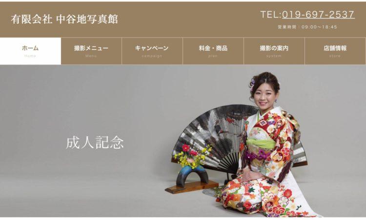 岩手県でおすすめの就活写真が撮影できる写真スタジオ10選2