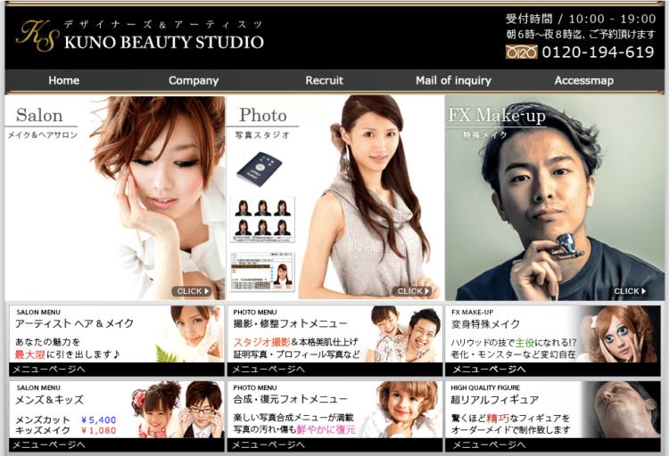 梅田にある宣材写真の撮影におすすめな写真スタジオ10選2