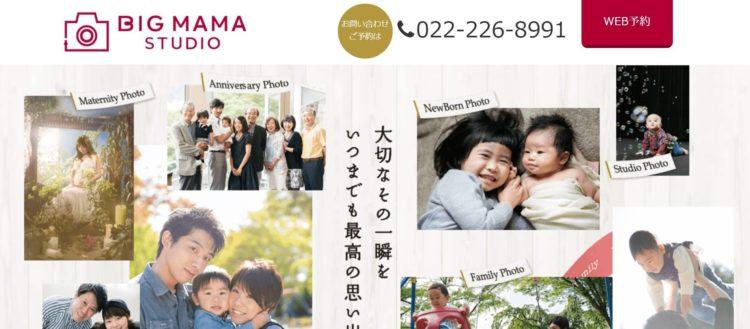 宮城県でおすすめの婚活写真が綺麗に撮れる写真スタジオ10選2