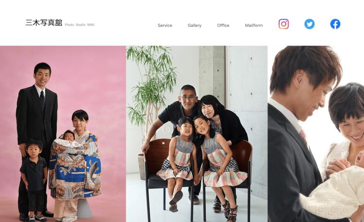 徳島県でおすすめの就活写真が撮影できる写真スタジオ11選2