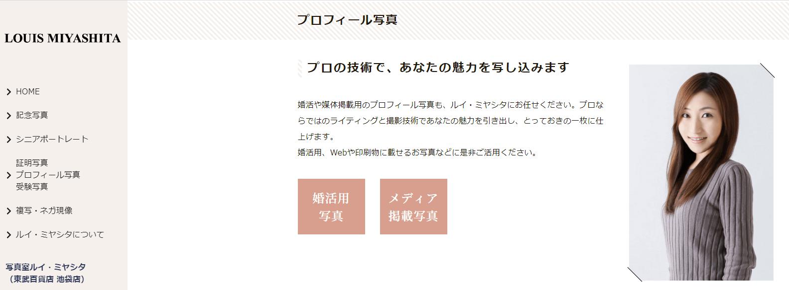 ikebukuro-tobu-photo