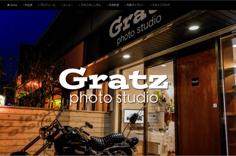 福岡県にある宣材写真の撮影におすすめな写真スタジオ10選3