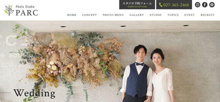 群馬県でおすすめの婚活写真が綺麗に撮れる写真スタジオ10選3