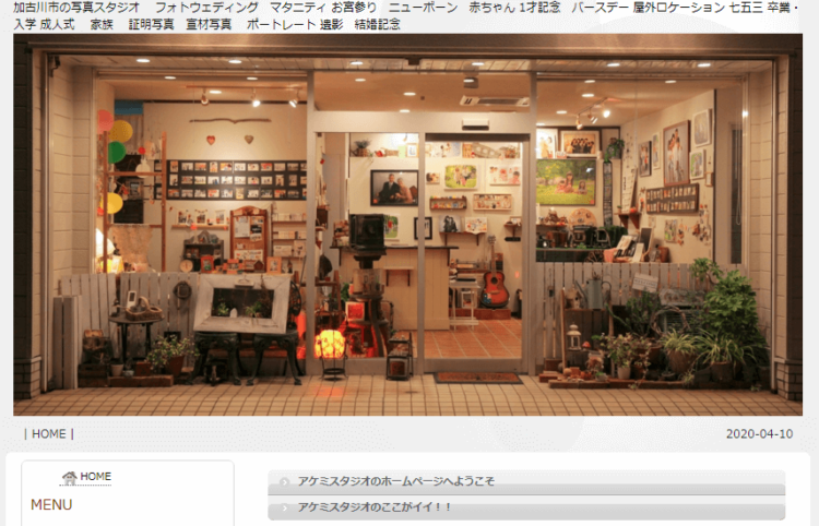 兵庫県にある宣材写真の撮影におすすめな写真スタジオ10選3