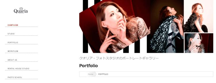 青森県にある宣材写真の撮影におすすめな写真スタジオ9選3