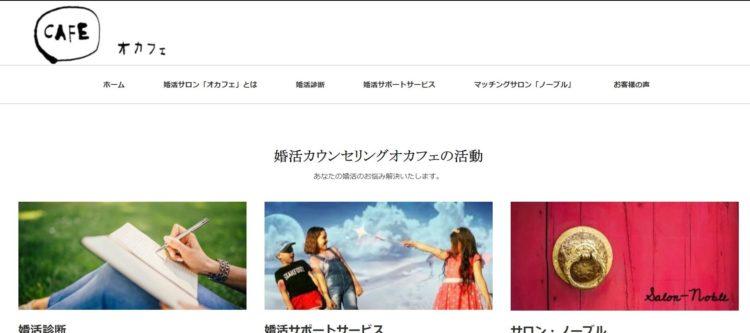 新潟県でおすすめの婚活写真が綺麗に撮れる写真スタジオ6選3
