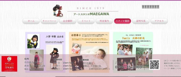 奈良県でおすすめの婚活写真が綺麗に撮れる写真スタジオ10選3