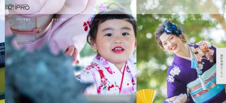 高知県でおすすめの婚活写真が綺麗に撮れる写真スタジオ4選3