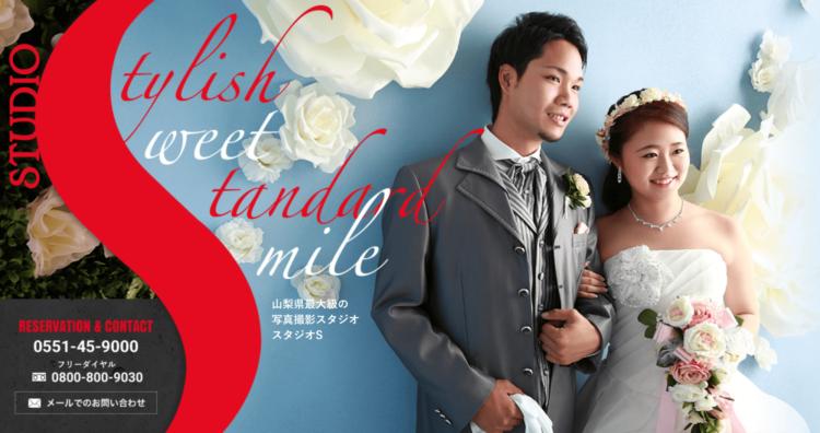 山梨県でおすすめの婚活写真が綺麗に撮れる写真スタジオ10選3