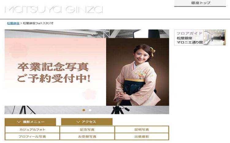 銀座・東京で撮れるビジネスプロフィール写真におすすめの写真スタジオX選3