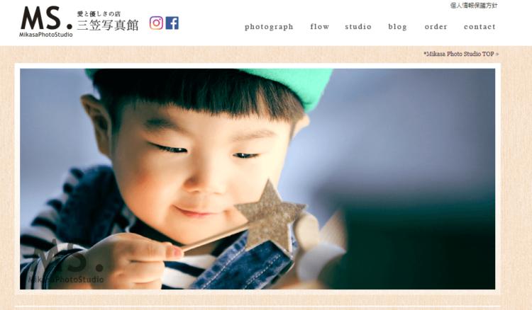 秋田県にある宣材写真の撮影におすすめな写真スタジオ6選3