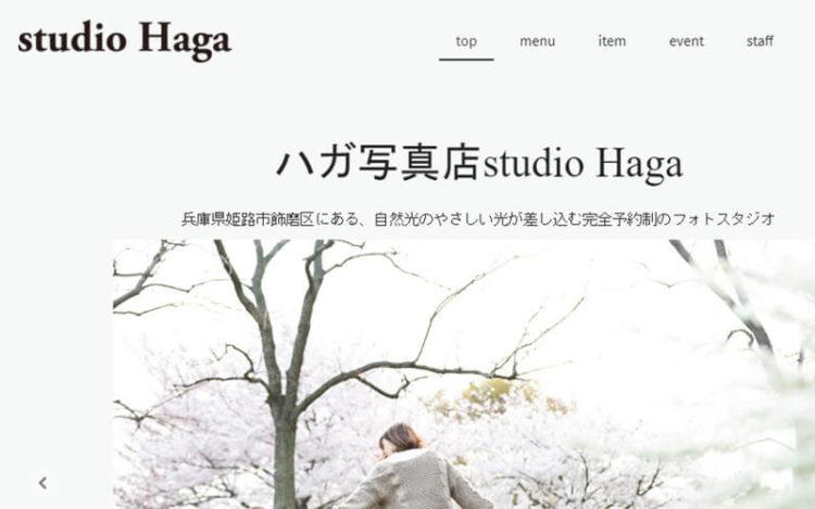 兵庫で撮れるビジネスプロフィール写真におすすめの写真スタジオ10選3