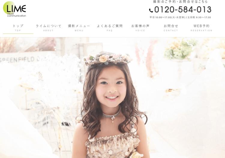 千葉で撮れるビジネスプロフィール写真におすすめの写真スタジオ10選3