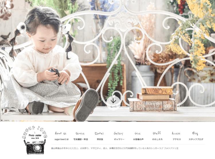 富山県にある宣材写真の撮影におすすめな写真スタジオ6選3