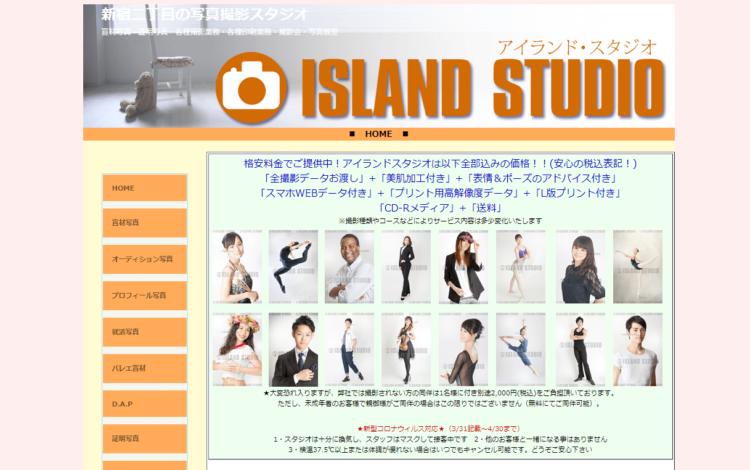 新宿にある宣材写真の撮影におすすめな写真スタジオ11選3