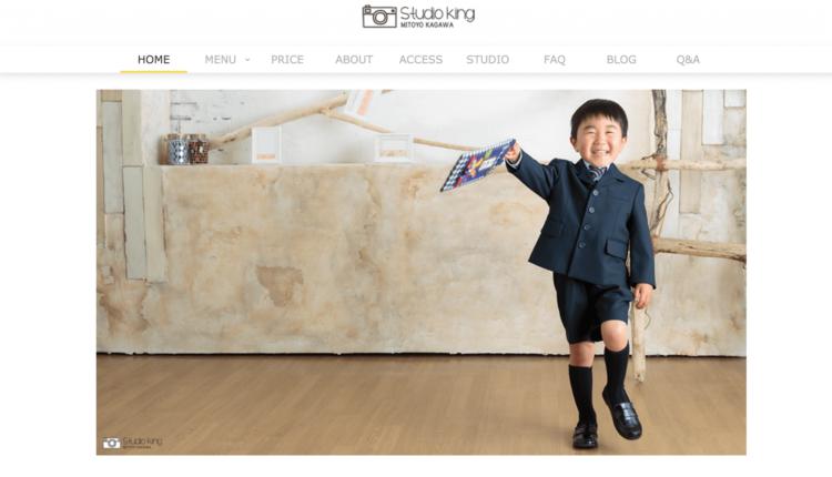 香川県でおすすめの婚活写真が綺麗に撮れる写真スタジオ10選3