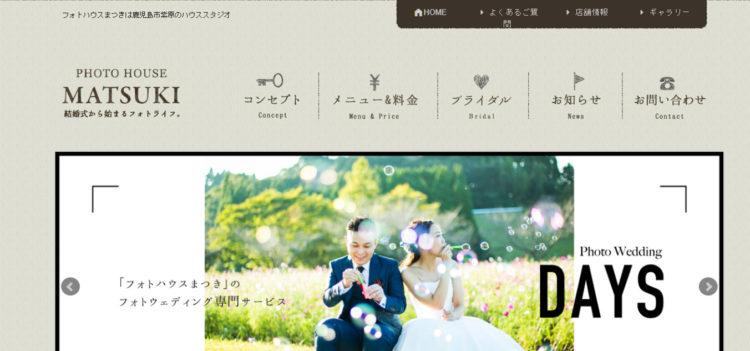 鹿児島で撮れるビジネスプロフィール写真におすすめの写真スタジオ10選3
