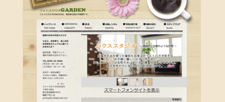 鹿児島県でおすすめの婚活写真が綺麗に撮れる写真スタジオ10選3