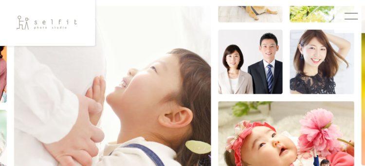 梅田でおすすめの婚活写真が綺麗に撮れる写真スタジオ10選3
