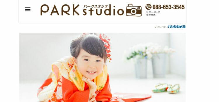 徳島県でおすすめの婚活写真が綺麗に撮れる写真スタジオ10選3