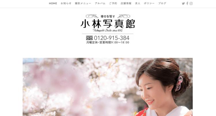 福島県でおすすめの婚活写真が綺麗に撮れる写真スタジオ10選3