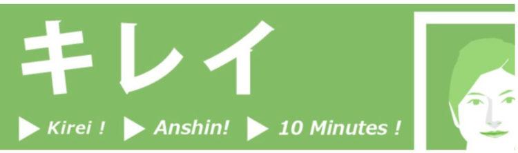 岡山県でおすすめの就活写真が撮影できる写真スタジオ9選3