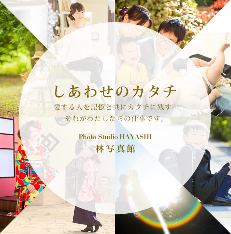 埼玉県でおすすめの婚活写真が綺麗に撮れる写真スタジオ10選4