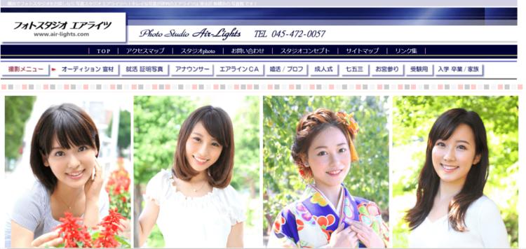 横浜・新横浜にある宣材写真の撮影におすすめな写真スタジオ10選4
