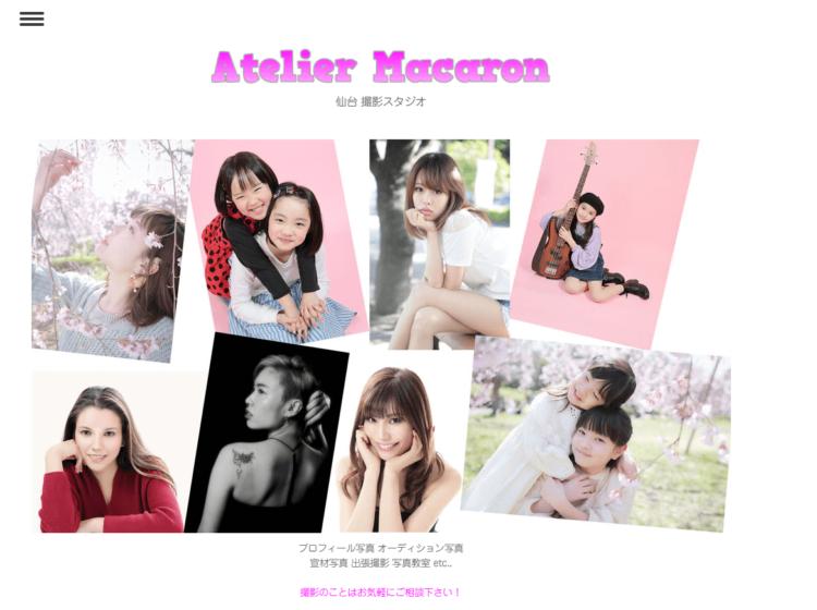 宮城県にある宣材写真の撮影におすすめな写真スタジオ10選4