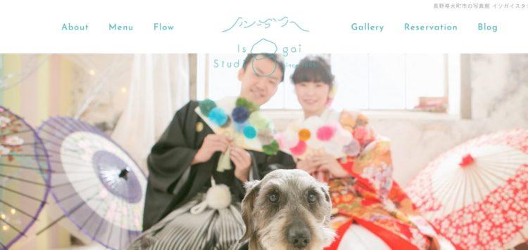 長野県でおすすめの婚活写真が綺麗に撮れる写真スタジオ10選4