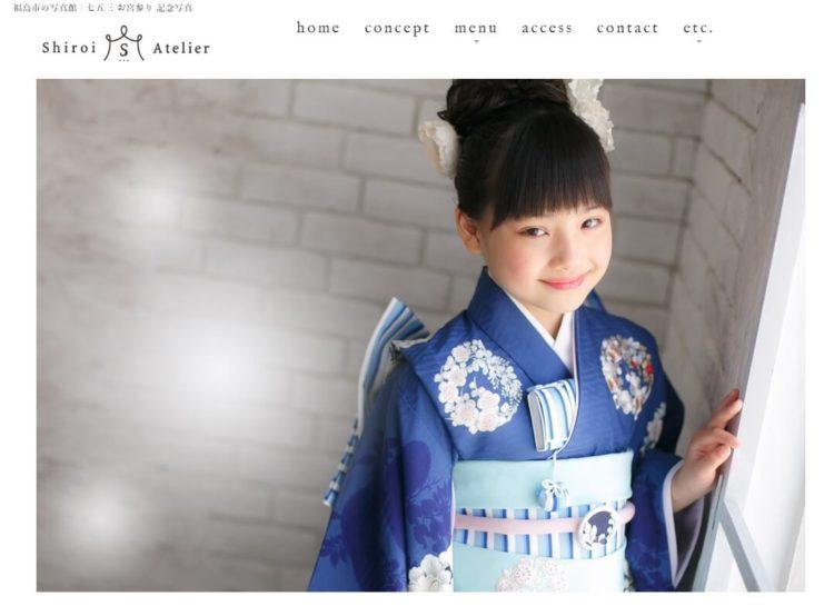 福島県にある宣材写真の撮影におすすめな写真スタジオ6選4