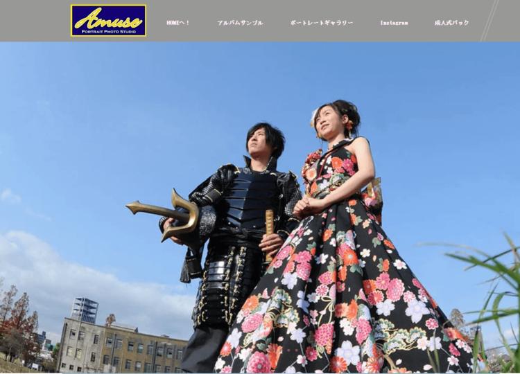 広島県にある宣材写真の撮影におすすめな写真スタジオ10選4