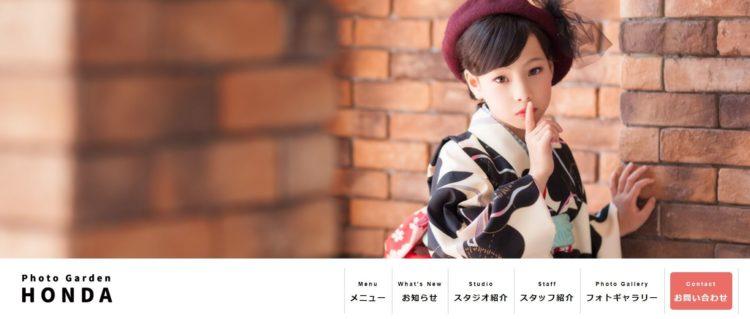 長野県にある宣材写真の撮影におすすめな写真スタジオ10選4