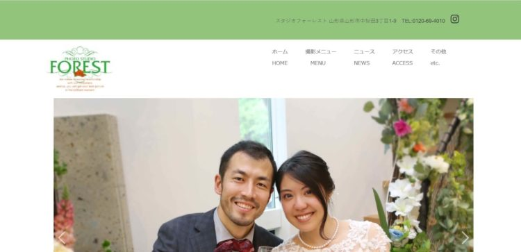 山形県でおすすめの婚活写真が綺麗に撮れる写真スタジオ7選4