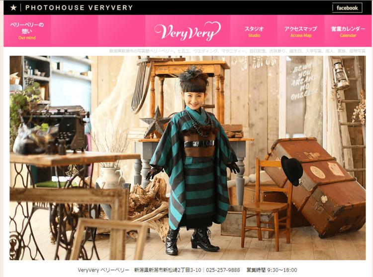 新潟県にある宣材写真の撮影におすすめな写真スタジオ8選4