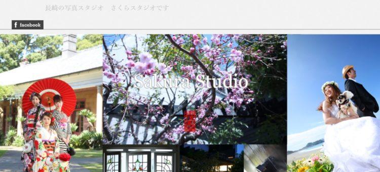 長崎県でおすすめの婚活写真が綺麗に撮れる写真スタジオ10選4
