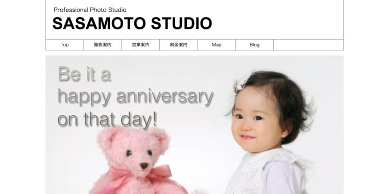 山梨県でおすすめの婚活写真が綺麗に撮れる写真スタジオ10選4