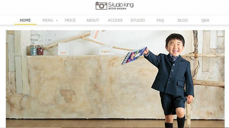 香川県でおすすめの就活写真が撮影できる写真スタジオ10選4