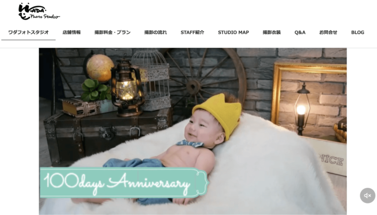 石川県でおすすめの婚活写真が綺麗に撮れる写真スタジオ10選4