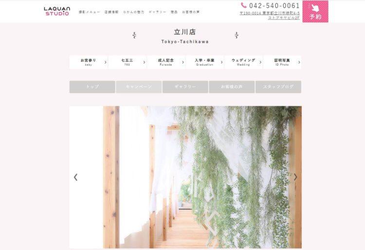 八王子・立川で撮れるビジネスプロフィール写真におすすめの写真スタジオ8選4