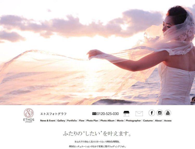 名古屋で撮れるビジネスプロフィール写真におすすめの写真スタジオ10選4
