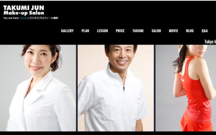 京都で撮れるビジネスプロフィール写真におすすめの写真スタジオ10選4