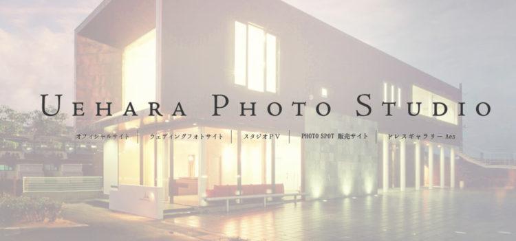 滋賀で撮れるビジネスプロフィール写真におすすめの写真スタジオ10選4