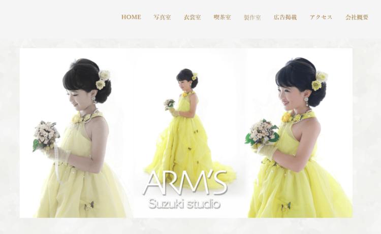 秋田県にある宣材写真の撮影におすすめな写真スタジオ6選4