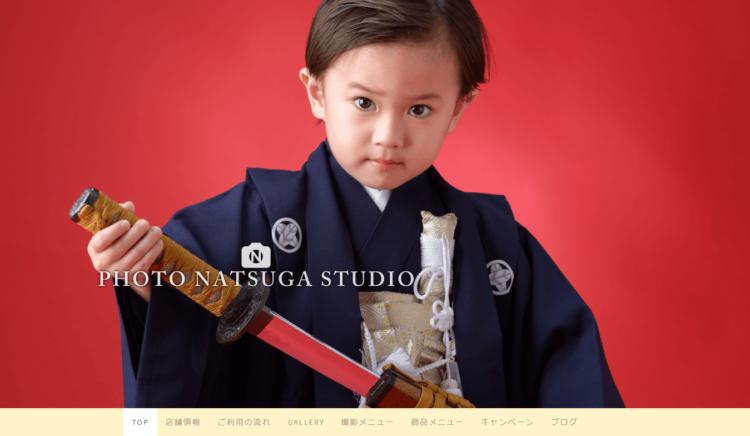 静岡で撮れるビジネスプロフィール写真におすすめの写真スタジオ10選4