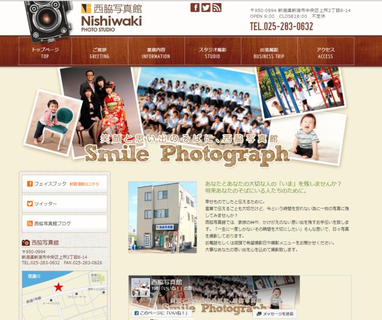 新潟で撮れるビジネスプロフィール写真におすすめの写真スタジオ6選4