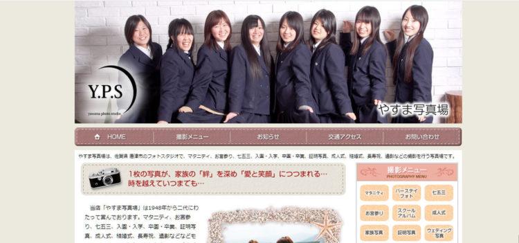 佐賀で撮れるビジネスプロフィール写真におすすめの写真スタジオ10選4
