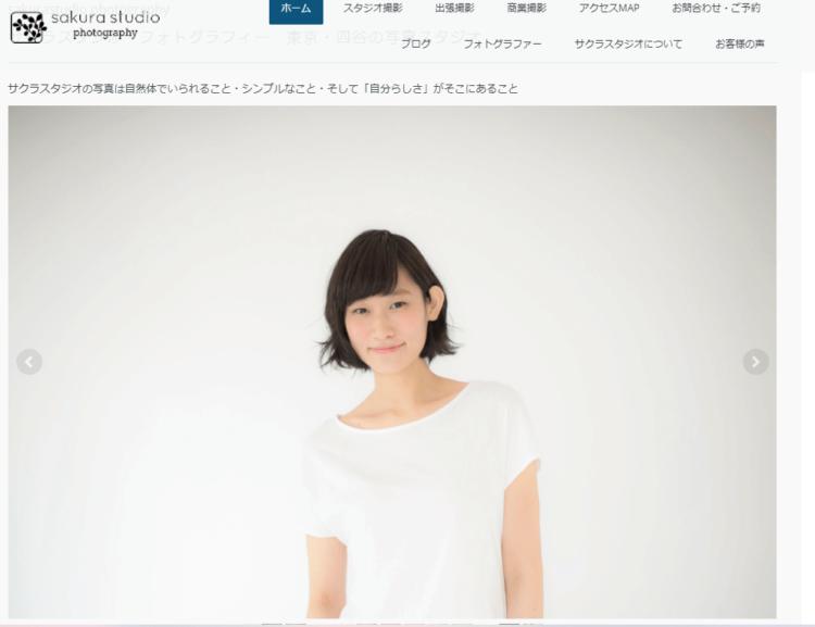 新宿にある宣材写真の撮影におすすめな写真スタジオ11選4