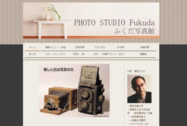 秋田で撮れるビジネスプロフィール写真におすすめの写真スタジオ8選4